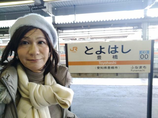 f:id:hikarireinagatsuki:20210104081933j:image