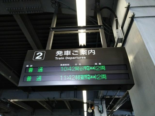 f:id:hikarireinagatsuki:20210104081955j:image