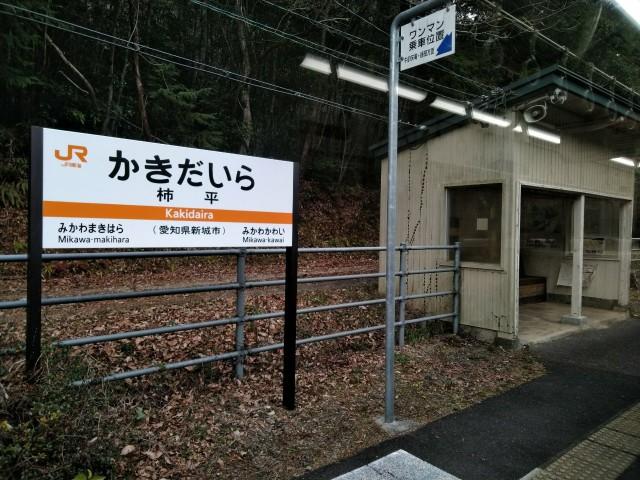 f:id:hikarireinagatsuki:20210104143115j:image