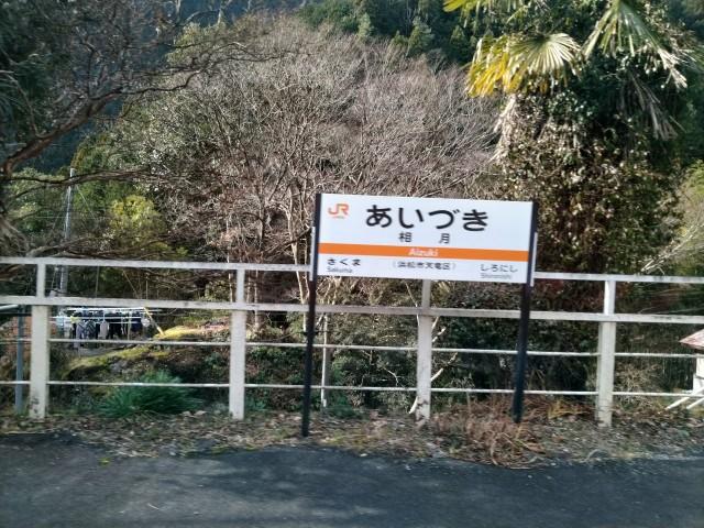 f:id:hikarireinagatsuki:20210104143433j:image