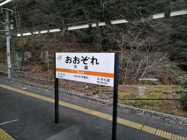 f:id:hikarireinagatsuki:20210104143514j:image