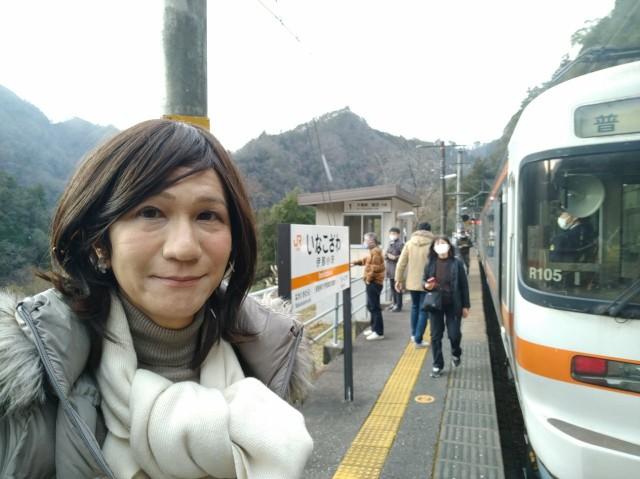 f:id:hikarireinagatsuki:20210104143750j:image