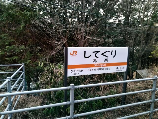 f:id:hikarireinagatsuki:20210104144006j:image