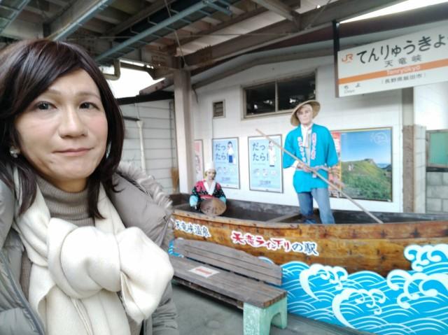 f:id:hikarireinagatsuki:20210105080728j:image