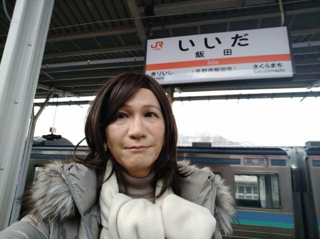 f:id:hikarireinagatsuki:20210105080800j:image