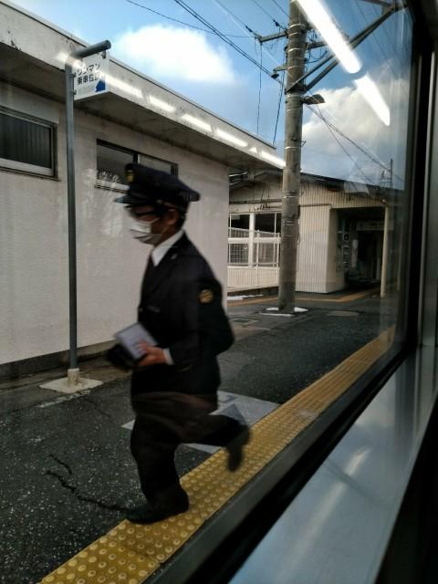 f:id:hikarireinagatsuki:20210105081033j:image