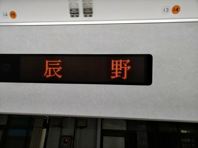 f:id:hikarireinagatsuki:20210105081110j:image