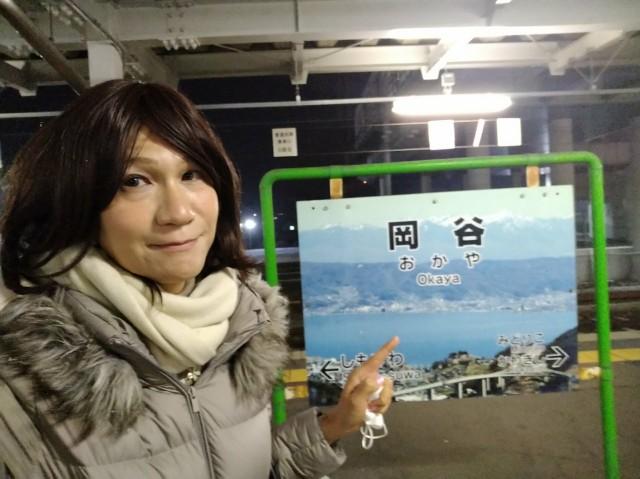 f:id:hikarireinagatsuki:20210105081201j:image