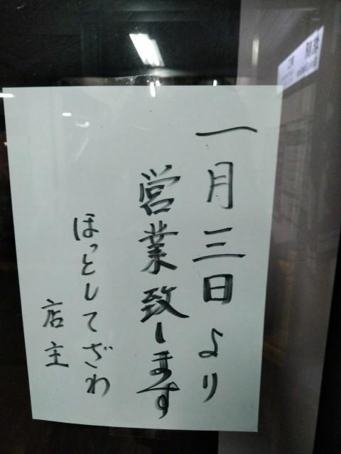f:id:hikarireinagatsuki:20210105081309j:image