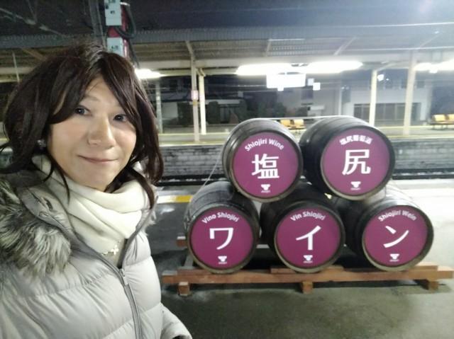 f:id:hikarireinagatsuki:20210105081502j:image