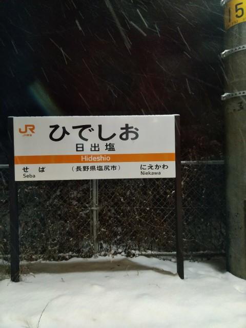 f:id:hikarireinagatsuki:20210105081546j:image