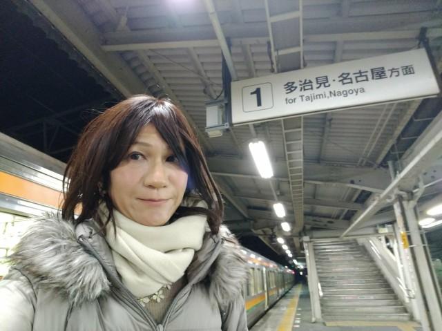 f:id:hikarireinagatsuki:20210105081848j:image