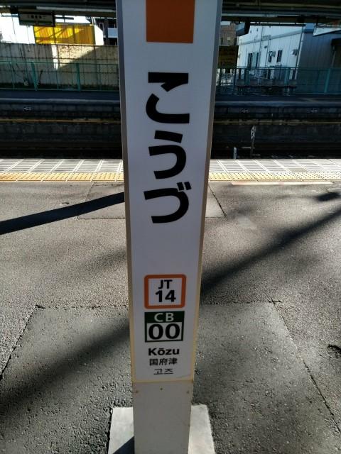 f:id:hikarireinagatsuki:20210111002623j:image