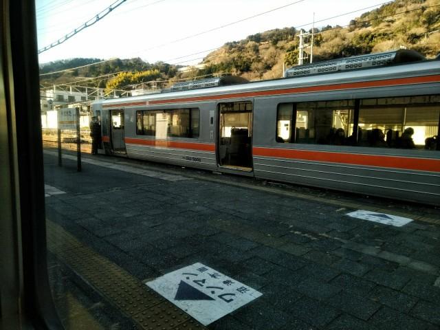 f:id:hikarireinagatsuki:20210111002648j:image