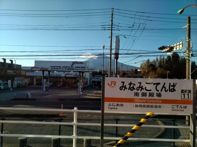f:id:hikarireinagatsuki:20210111002701j:image