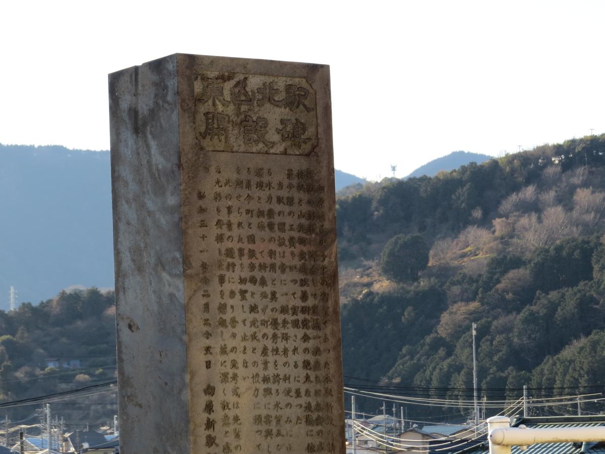 f:id:hikarireinagatsuki:20210114013022j:plain
