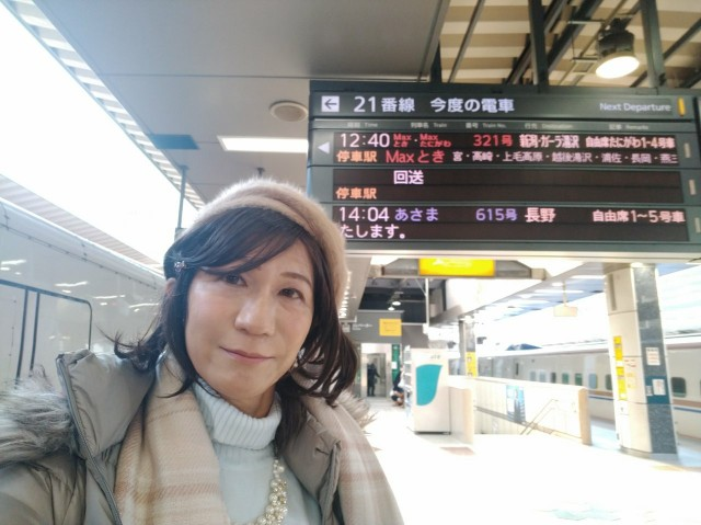 f:id:hikarireinagatsuki:20210124091117j:image