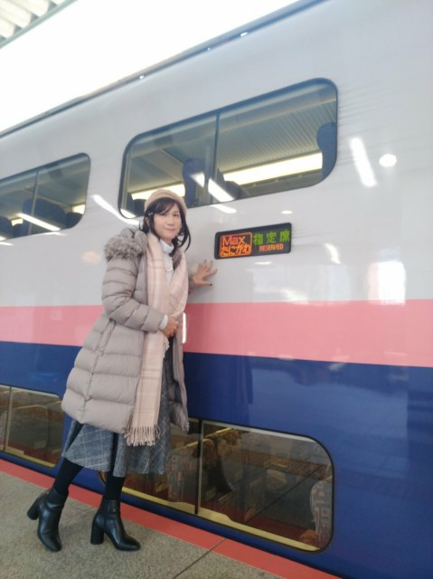 f:id:hikarireinagatsuki:20210124091238j:image