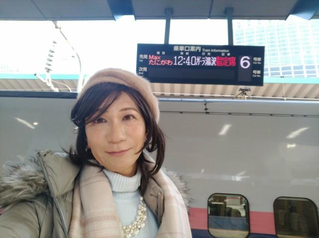 f:id:hikarireinagatsuki:20210124091259j:image