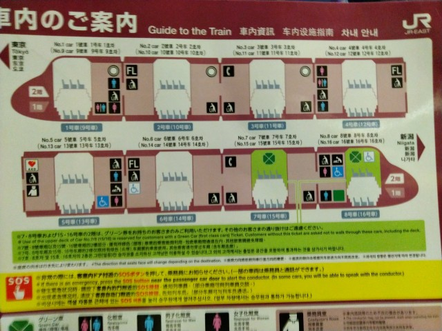 f:id:hikarireinagatsuki:20210124091731j:image