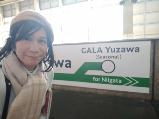 f:id:hikarireinagatsuki:20210124091811j:image