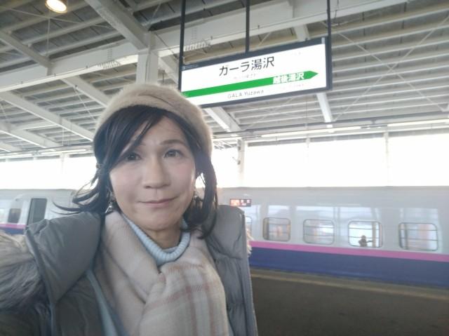 f:id:hikarireinagatsuki:20210124092012j:image