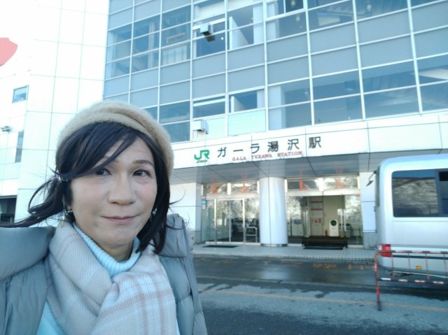 f:id:hikarireinagatsuki:20210124093139j:image