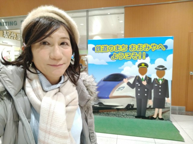 f:id:hikarireinagatsuki:20210124100034j:image