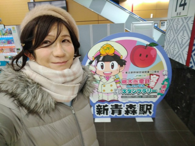 f:id:hikarireinagatsuki:20210124100527j:image