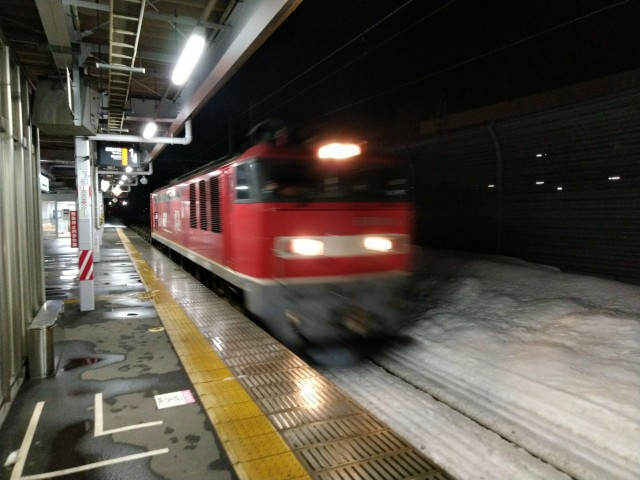 f:id:hikarireinagatsuki:20210124100542j:image