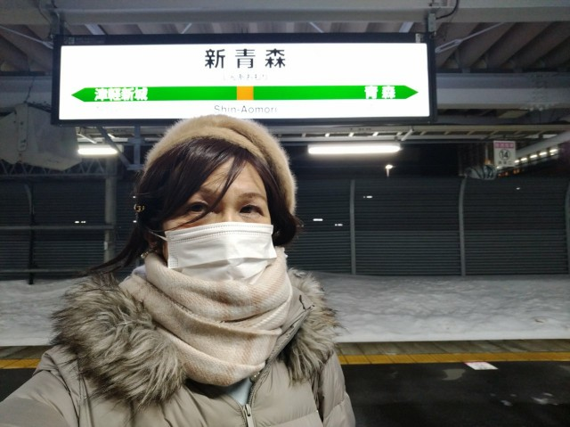 f:id:hikarireinagatsuki:20210124100609j:image