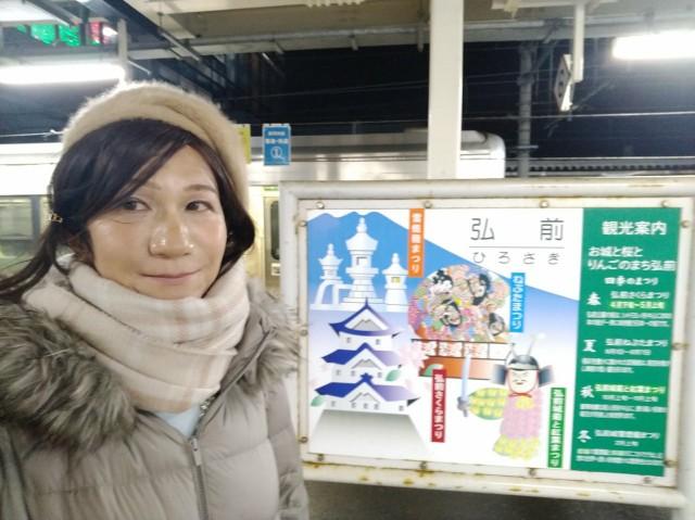 f:id:hikarireinagatsuki:20210124100823j:image