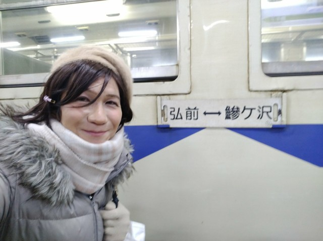 f:id:hikarireinagatsuki:20210124100922j:image