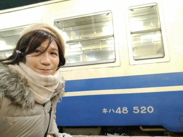 f:id:hikarireinagatsuki:20210124100942j:image