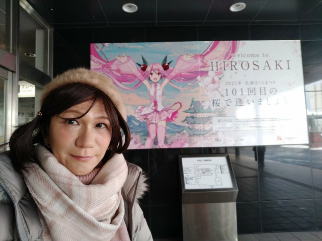 f:id:hikarireinagatsuki:20210124103840j:image