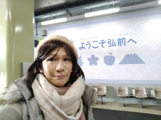 f:id:hikarireinagatsuki:20210124104022j:image