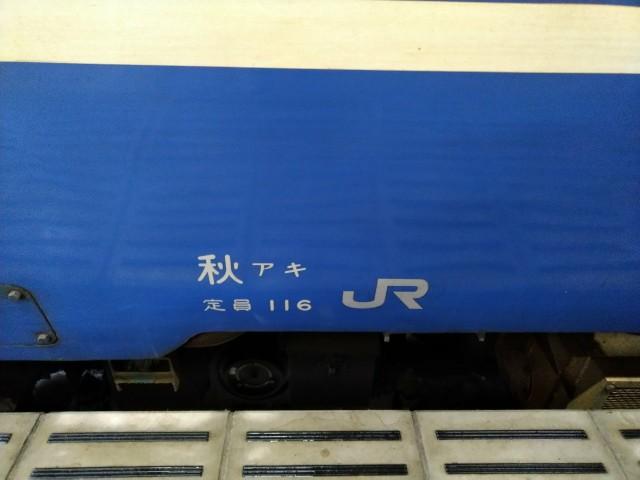f:id:hikarireinagatsuki:20210124104309j:image