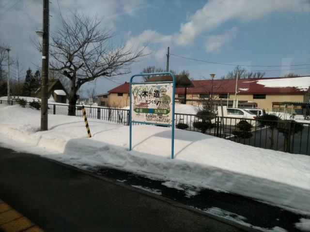 f:id:hikarireinagatsuki:20210124104632j:image