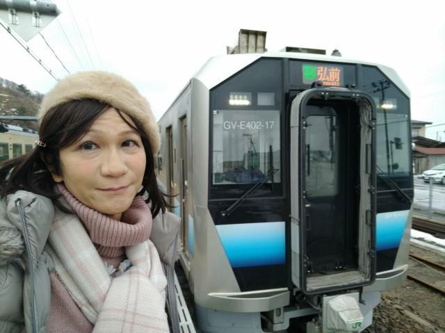 f:id:hikarireinagatsuki:20210124104923j:image