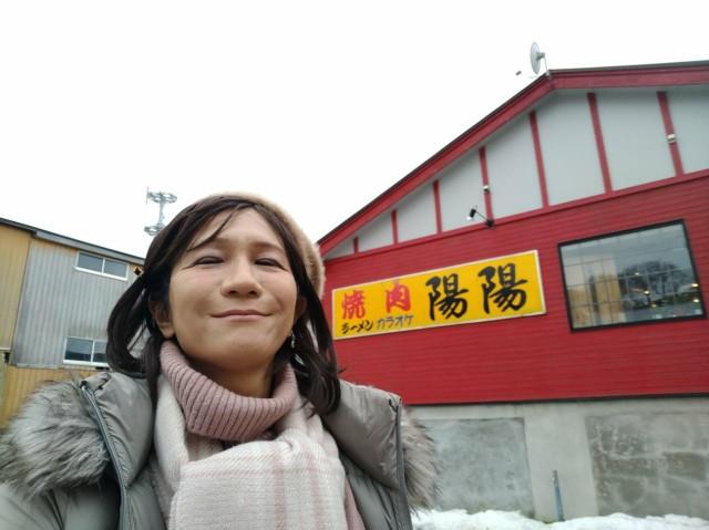 f:id:hikarireinagatsuki:20210124105222j:image