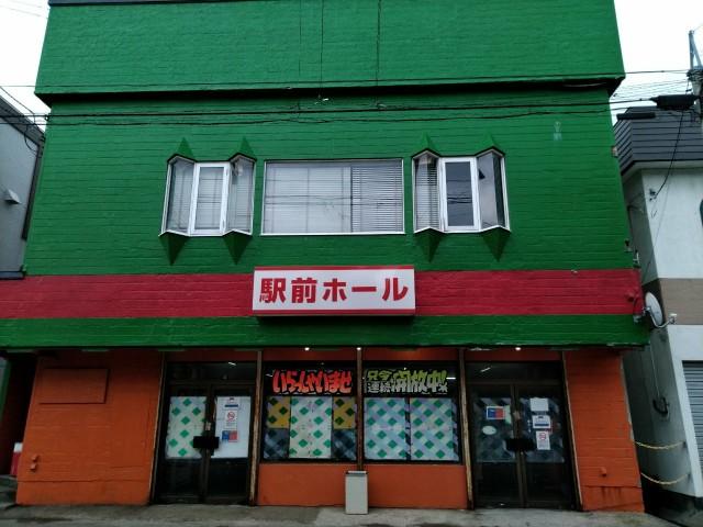 f:id:hikarireinagatsuki:20210124105241j:image