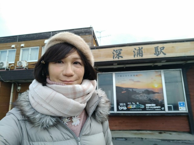 f:id:hikarireinagatsuki:20210124105830j:image