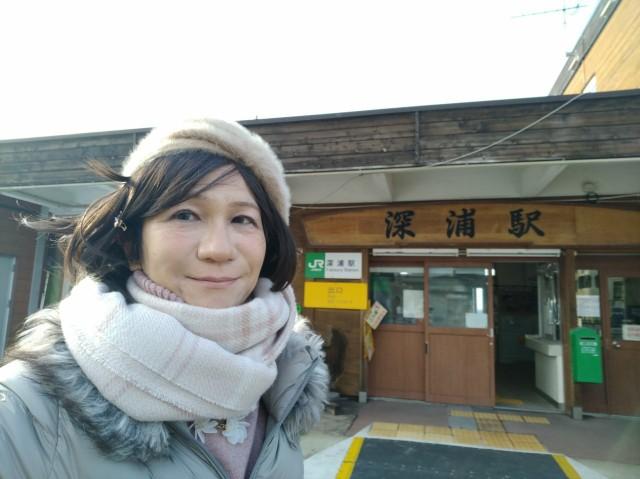 f:id:hikarireinagatsuki:20210124105902j:image