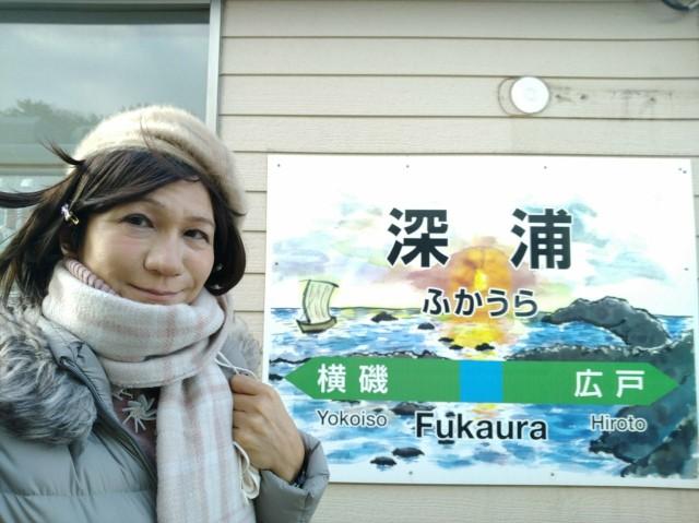 f:id:hikarireinagatsuki:20210124110002j:image