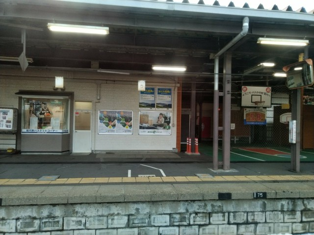 f:id:hikarireinagatsuki:20210124110256j:image