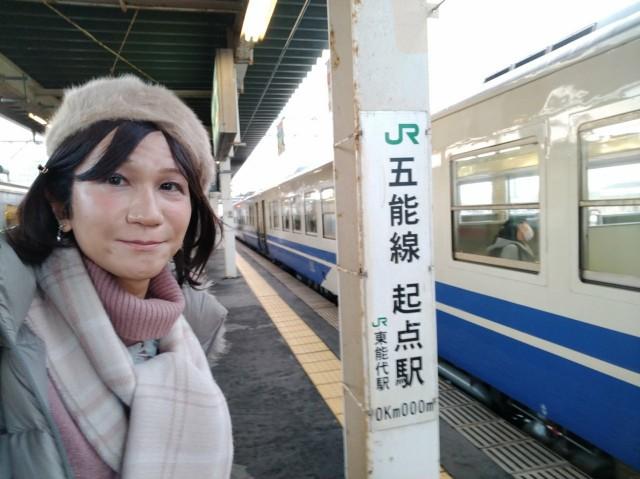 f:id:hikarireinagatsuki:20210124110320j:image