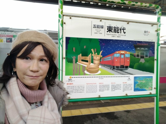 f:id:hikarireinagatsuki:20210124110344j:image