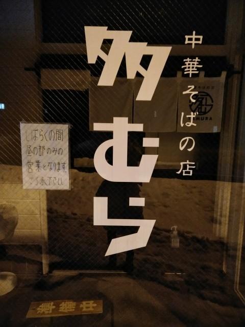 f:id:hikarireinagatsuki:20210124110750j:image
