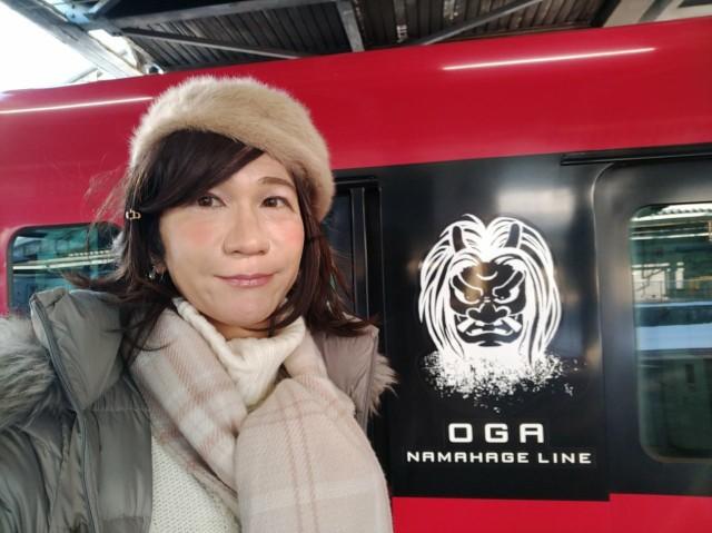 f:id:hikarireinagatsuki:20210124113222j:image