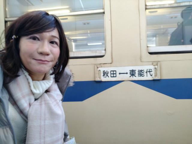 f:id:hikarireinagatsuki:20210124113540j:image
